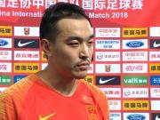 冯潇霆:亚洲杯我们要做好自己
