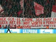 票价太高,AEK退还拜仁球票钱