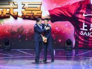 徐根宝:国足冲击世界杯要拿真水平;武磊要争取亚洲足球先生