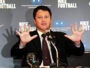 韩媒:韩国前国门、延边北国主帅将加入中国U
