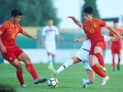 北青:足协将对国青重点扶持