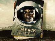 海报 | I'M BACK