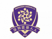 中乙深圳人人俱乐部宣布解散,球