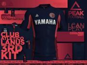 拉努斯竞技2018/19赛季第二客场球衣发布