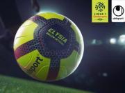 2018/19赛季法甲联赛冬季比赛球发布