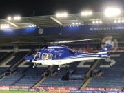维猜直升机坠毁原因公布:连接方向舵踏板与尾