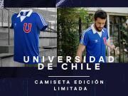 致敬经典!智利大学复古限量球衣发布!
