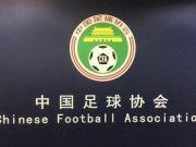 德转管理员:18年在足协备案合同仍有效;其他球员需重签合同