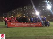 懂球帝FC2-6北京大成律师队,团团两度一条龙破门,教练缺阵