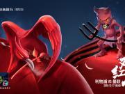 利物浦VS曼联赛前海报:双红会