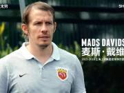 官方:上港青训总监麦斯离任