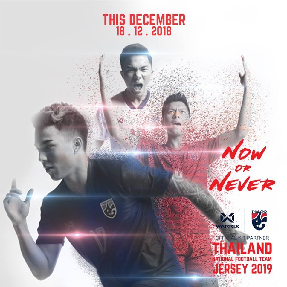 泰国国家队2019亚洲杯主客