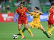 澳女超球队主帅:中国女足比去年进步;世界杯上能爆冷赢德国