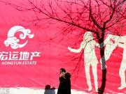 """""""欠薪""""事件再次集中出现,中国足球这次该如何应对?"""