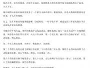 都市奇闻第七集:93年香港铁路广告闹鬼事件。93...