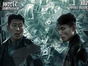 Rins99原创:国足战韩国海报-《无双》